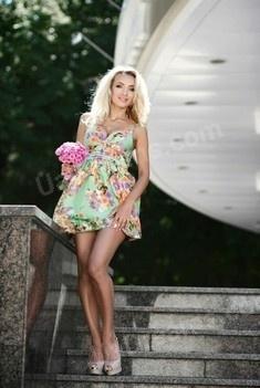 Marisha 30 jahre - gutherzige russische Frau. My wenig öffentliches foto.