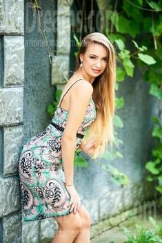 Tanya von Ivanofrankovsk 23 jahre - sexuelle Frau. My wenig öffentliches foto.