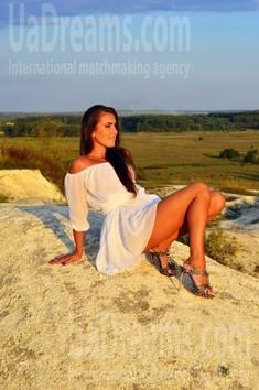 Julia von Sumy 35 jahre - gutherzige russische Frau. My wenig öffentliches foto.