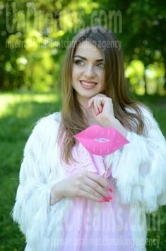 Yuliya von Lutsk 20 jahre - Mann suchen und finden. My wenig öffentliches foto.