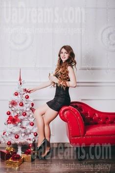 Yuliya von Lutsk 20 jahre - sie lächelt dich an. My wenig öffentliches foto.