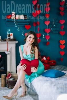 Yuliya von Lutsk 20 jahre - sich vorstellen. My wenig öffentliches foto.
