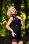 Natasha von Cherkasy 29 jahre - strahlendes Lächeln. My wenig primäre foto.