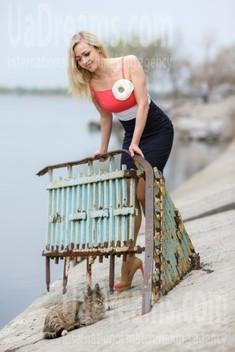 Karina von Kremenchug 30 jahre - sie möchte geliebt werden. My wenig öffentliches foto.
