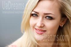 Karina von Kremenchug 30 jahre - wartet auf dich. My wenig öffentliches foto.