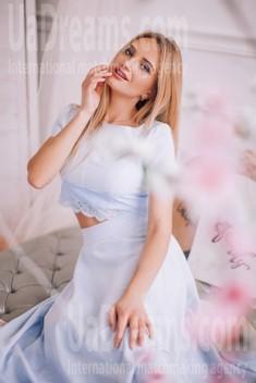 Tanya von Lutsk 24 jahre - liebevolle Frau. My wenig öffentliches foto.