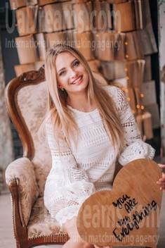 Tanya von Lutsk 24 jahre - heiße Lady. My wenig öffentliches foto.