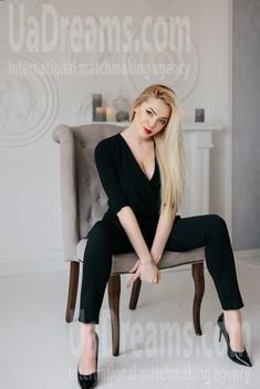 Anya von Ivanofrankovsk 22 jahre - ukrainische Frau. My wenig öffentliches foto.