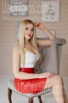 Anya von Ivanofrankovsk 22 jahre - Frau für die Ehe. My wenig öffentliches foto.