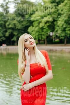 Anya von Ivanofrankovsk 22 jahre - Braut für dich. My wenig öffentliches foto.