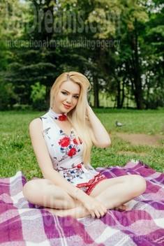 Anya von Ivanofrankovsk 22 jahre - sich vorstellen. My wenig öffentliches foto.
