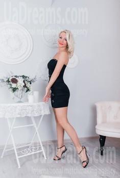 Julia von Cherkasy 41 jahre - romatische Frau. My wenig öffentliches foto.