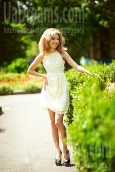 Alyona von Kiev 32 jahre - intelligente Frau. My wenig öffentliches foto.