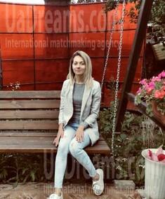 Alyona von Kiev 32 jahre - Frau kennenlernen. My wenig öffentliches foto.