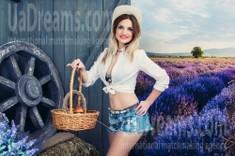 Svetlana von Kharkov 41 jahre - Augen voller Liebe. My wenig öffentliches foto.
