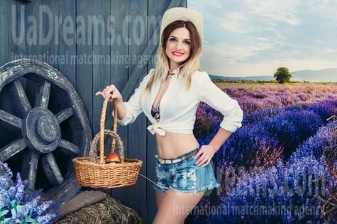 Svetlana von Kharkov 40 jahre - Augen voller Liebe. My wenig öffentliches foto.