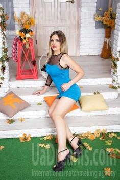 Svetlana von Kharkov 40 jahre - Braut für dich. My wenig öffentliches foto.