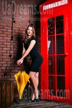 Yanina von Cherkasy 21 jahre - sucht Liebe. My wenig öffentliches foto.