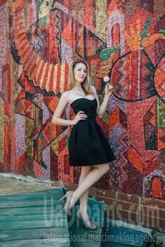 Yanina von Cherkasy 21 jahre - romatische Frau. My wenig öffentliches foto.