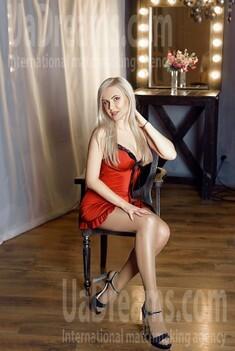 Anastasiya von Dnipro 29 jahre - single Frau. My wenig öffentliches foto.