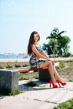 Olya von Cherkasy 19 jahre - schönes Lächeln. My wenig öffentliches foto.