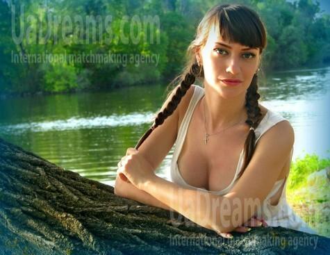 Katherine von Zaporozhye 39 jahre - sie lächelt dich an. My wenig öffentliches foto.