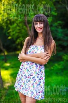 Katherine von Zaporozhye 37 jahre - sucht nach Mann. My wenig öffentliches foto.
