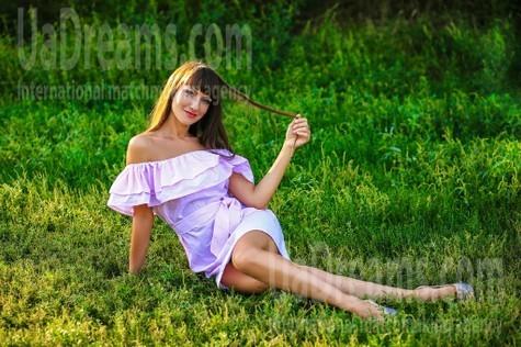 Katherine von Zaporozhye 37 jahre - sie lächelt dich an. My wenig öffentliches foto.