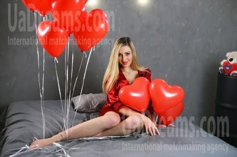 Anya von Rovno 24 jahre - hübsche Frau. My wenig öffentliches foto.