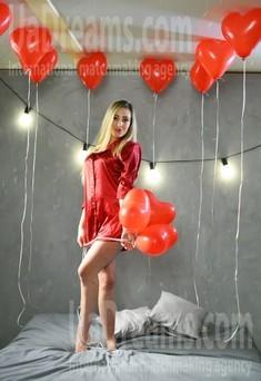 Anya von Rovno 24 jahre - reizende Frau. My wenig öffentliches foto.