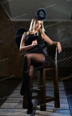 Anya 26 jahre - romantisches Mädchen. My wenig öffentliches foto.