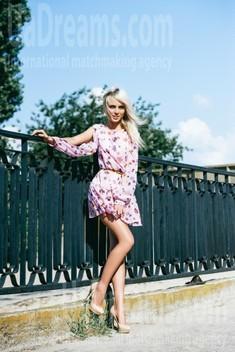 Nastya von Cherkasy 21 jahre - sorgsame Frau. My wenig öffentliches foto.