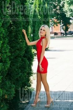 Nastya von Cherkasy 21 jahre - Ehefrau für dich. My wenig öffentliches foto.