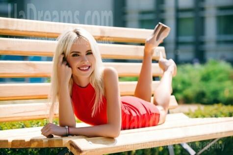 Nastya von Cherkasy 21 jahre - Liebe suchen und finden. My wenig öffentliches foto.