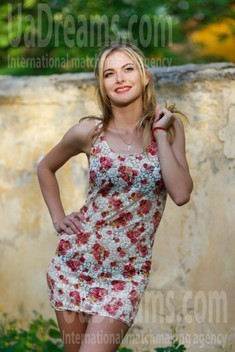 Svetlana von Kremenchug 28 jahre - Mann suchen und finden. My wenig öffentliches foto.