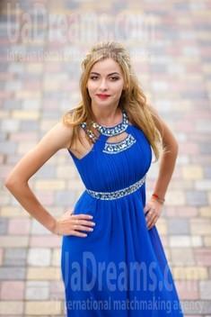 Svetlana von Kremenchug 28 jahre - single russische Frauen. My wenig öffentliches foto.