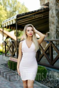 Yulya von Ivanofrankovsk 25 jahre - Augen voller Liebe. My wenig öffentliches foto.