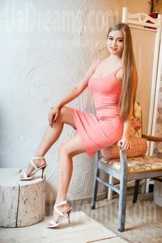 Tatiana von Ivanofrankovsk 25 jahre - Braut für dich. My wenig öffentliches foto.