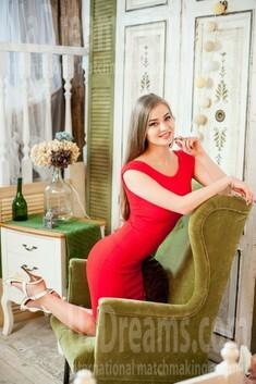 Tatiana von Ivanofrankovsk 25 jahre - liebevolle Augen. My wenig öffentliches foto.