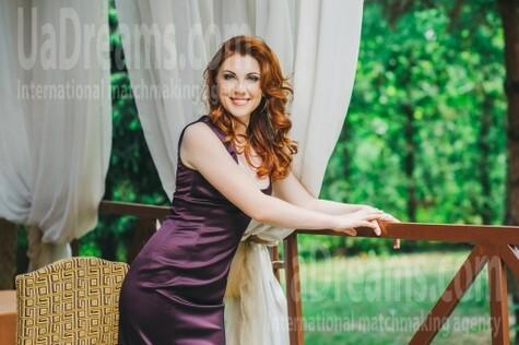 Natasha von Lutsk 33 jahre - ukrainische Frau. My wenig öffentliches foto.