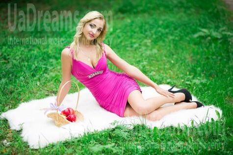 Anastasiya von Lutsk 23 jahre - will geliebt werden. My wenig öffentliches foto.