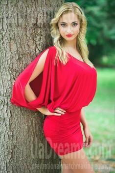 Anastasiya von Lutsk 23 jahre - Lebenspartner suchen. My wenig öffentliches foto.