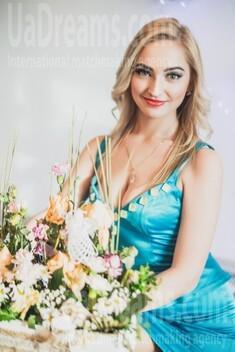 Anastasiya von Lutsk 23 jahre - sie möchte geliebt werden. My wenig öffentliches foto.