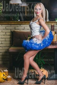 Anastasiya von Lutsk 23 jahre - heiße Lady. My wenig öffentliches foto.
