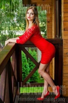 Anastasiya von Lutsk 24 jahre - schöne Braut. My wenig öffentliches foto.