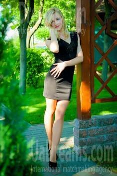Lana von Lutsk 24 jahre - Braut für dich. My wenig öffentliches foto.
