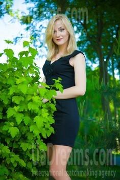 Lana von Lutsk 24 jahre - zukünftige Braut. My wenig öffentliches foto.