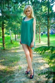 Lana von Lutsk 24 jahre - wartet auf dich. My wenig öffentliches foto.