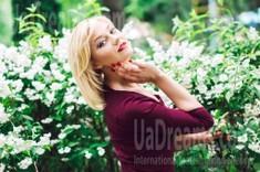 Lana von Lutsk 24 jahre - gutherziges Mädchen. My wenig öffentliches foto.