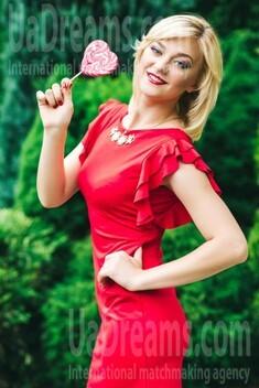 Lana von Lutsk 24 jahre - gutherzige russische Frau. My wenig öffentliches foto.
